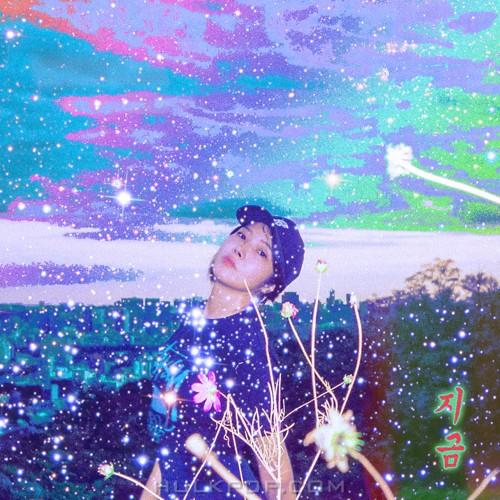 Neon Bunny – Now – Single