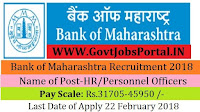 Bank of Maharashtra Recruitment 2018 – HR/Personnel Officers