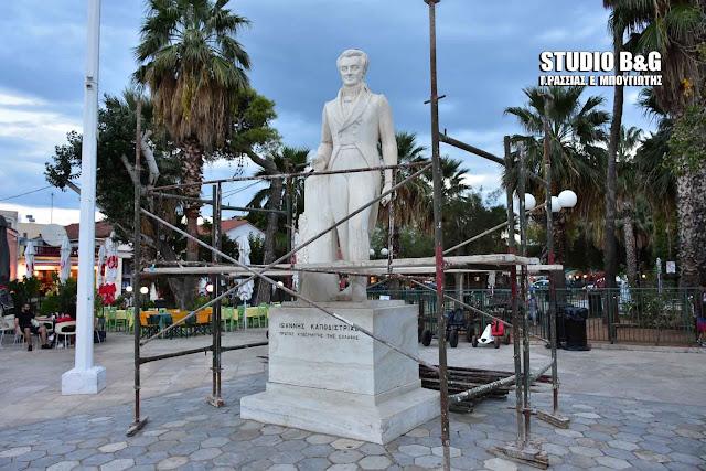 Ξεκίνησαν οι εργασίες για την αποκατάσταση των φθορών στο άγαλμα του Καποδίστρια στο Ναύπλιο