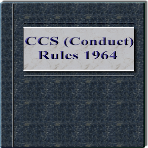Tamil Nadu Government Servants Conduct Rules, 1973