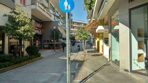 Αγρίνιο :Κλειστά τα εμπορικά καταστήματα τα Σάββατα Ιουλίου και Αυγούστου  όπως αποφάσισε η πλειοψηφία | Νέα από το Αγρίνιο και την Αιτωλοακαρνανία- AgrinioLike