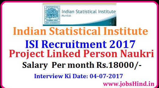 ISI Recruitment 2017