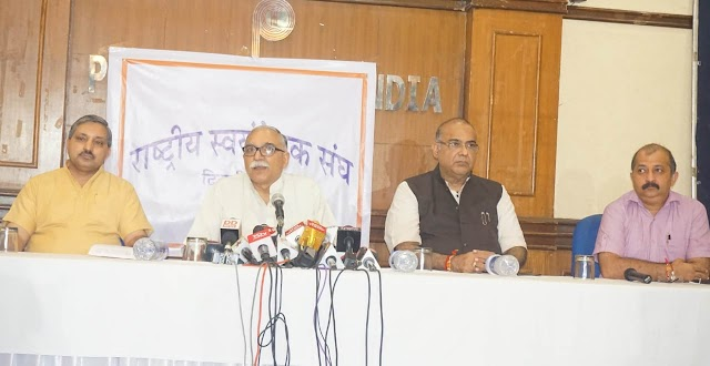 RSS Sarsanghachalak to address on Future of Bharat-RSS perspective of national importance