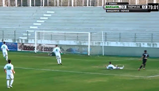 Μακεδονικός-Πιερικός: 2-1