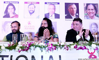 Gurmeet Ram Rahim with Rishi Kapoor, Giants International Awards function 2016 Pictures Full Videos HD Photos Awardees Winner List 44th GIANTS Day