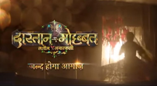 Dastaan E Mohabbat Serial on Star Plus - Wiki, Story, Timings, Full Star Cast, Promos Videos, Photos, BARC Rating