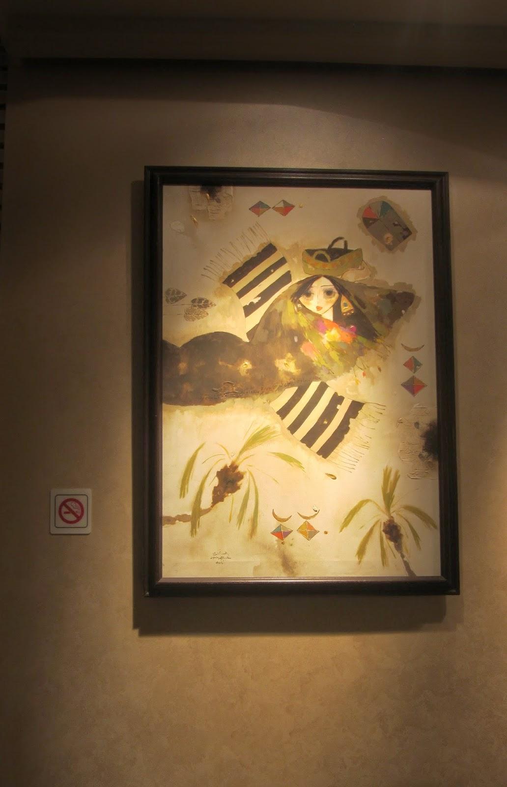 Artwork Acoustic Tea Lounge Al-Khobar Saudi Arabia blogging