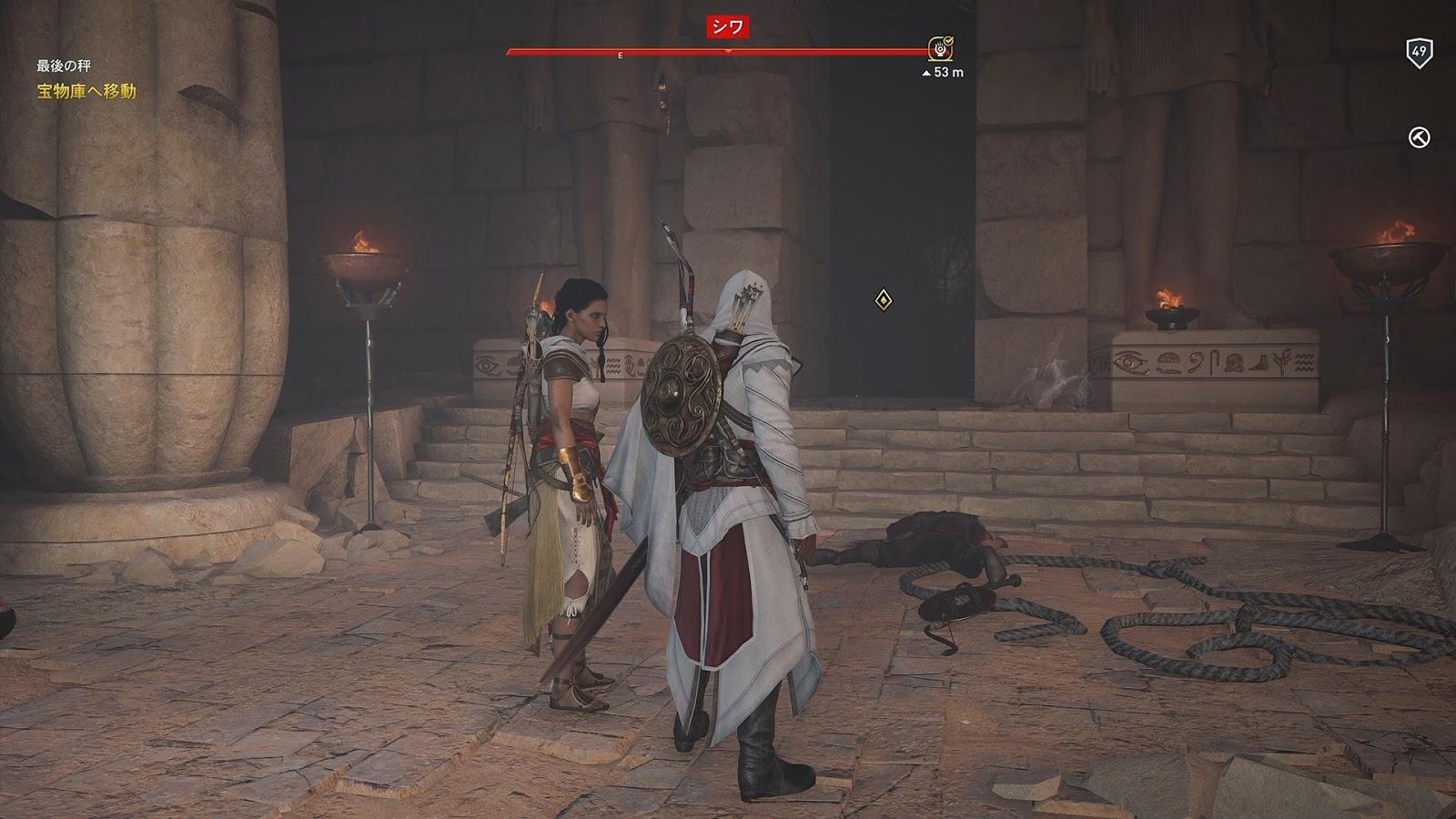 Assassin's Creed Origins (その20)   リスポン宣誓