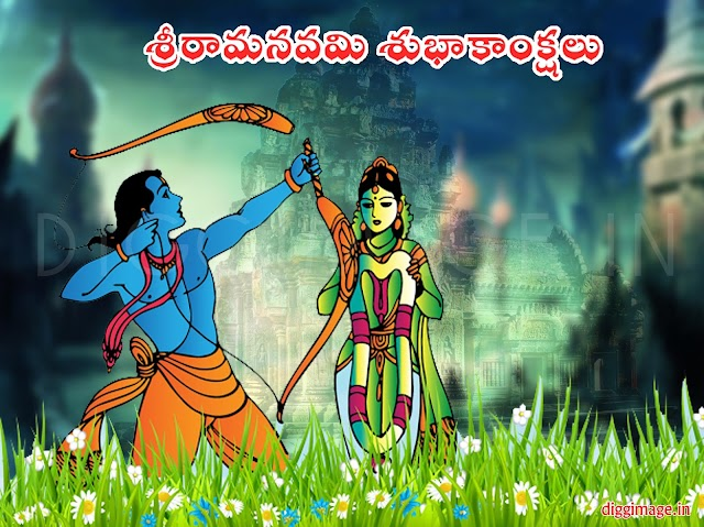 Sri Rama Navami Telugu Fantasy HD Wallpaper 2017