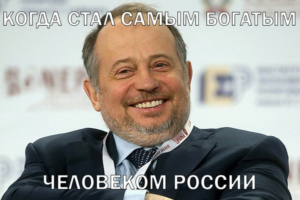 В. Лисин