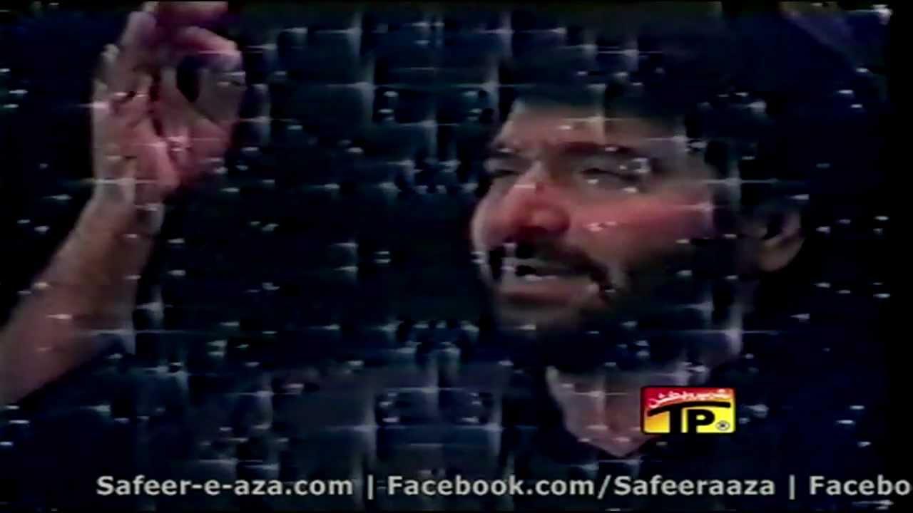Ali Maula Qasida: Aao Sab Ali Ali Karein Noha Lyrics Nadeem Sarwar 1997