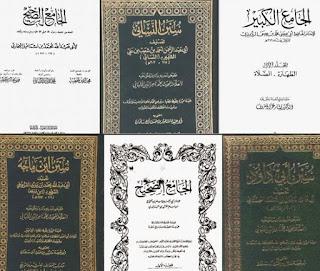 Download Kutub Sittah [Enam Kitab Hadits] Gratis