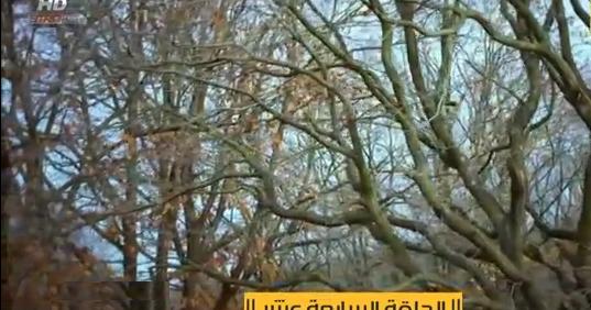 حريم السلطان الجزء الرابع الحلقة 90