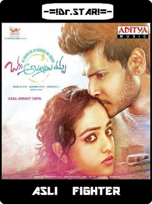 Okka Ammayi Thappa 2016 Dual Audio UNCUT HDRip 480p 400Mb x264 world4ufree.to , South indian movie Okka Ammayi Thappa 2016 hindi dubbed world4ufree.to 480p hdrip webrip dvdrip 400mb brrip bluray small size compressed free download or watch online at world4ufree.to