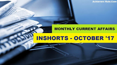 Monthly Current Affairs Inshorts - October 2017 PDF