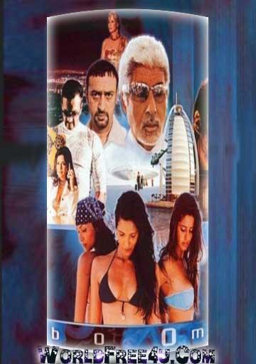 Boom 2003 Hindi Movie Watch Online Full Hd Free Download -6423