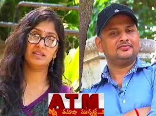 Director Surender Reddy in ATM