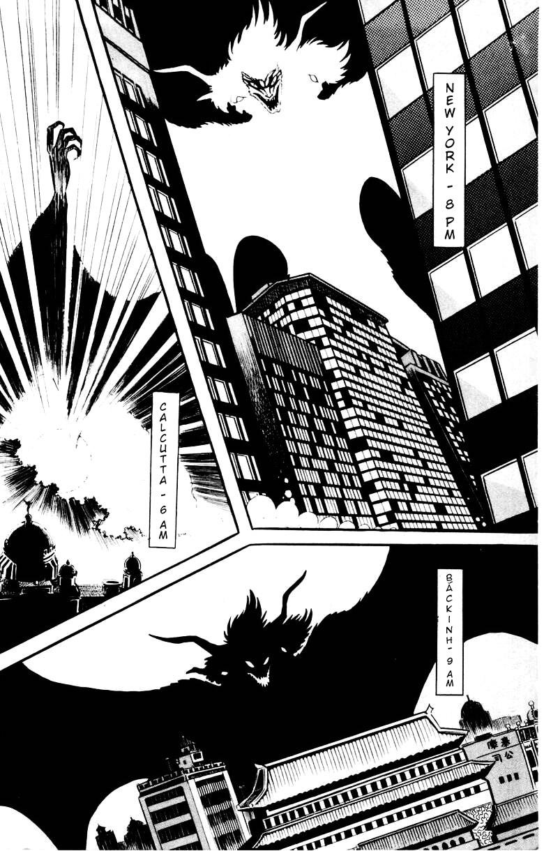 DevilMan chapter 16 trang 10