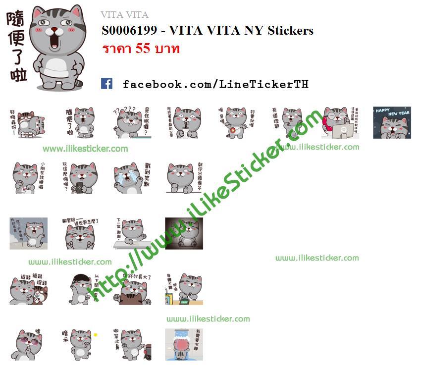 VITA VITA NY Stickers