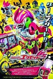 Siêu Nhân Ex-Aid - Kamen Rider Ex-Aid (2016)