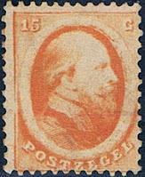 1864 King William III