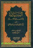 https://ashakimppa.blogspot.com/2014/02/terjemah-kitab-at-tibyaan-fii-aadaabi.html