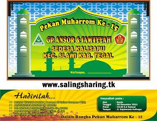 Banner Islami CDR Vector | Saling Sharing