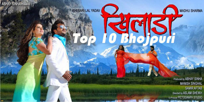 First look Poster Of Bhojpuri Movie Khiladi Feat Khesari Lal Yadav, Madhu Sharma Latest movie wallpaper, Photos