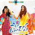 Devadas Movie Rating