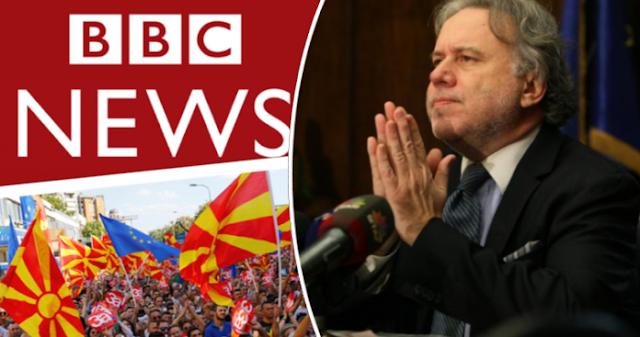 Πριν αλέκτωρ φωνήσαι ανακάλυψαν «μακεδονική μειονότητα»!