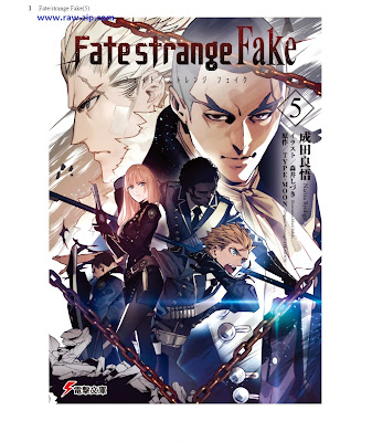[Novel] Fate/Strange Fake 第01-05巻