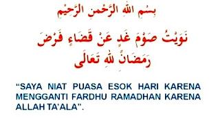 Hadits dan Pendapat Ulama Tentang Larangan Mendahului Ramadhan