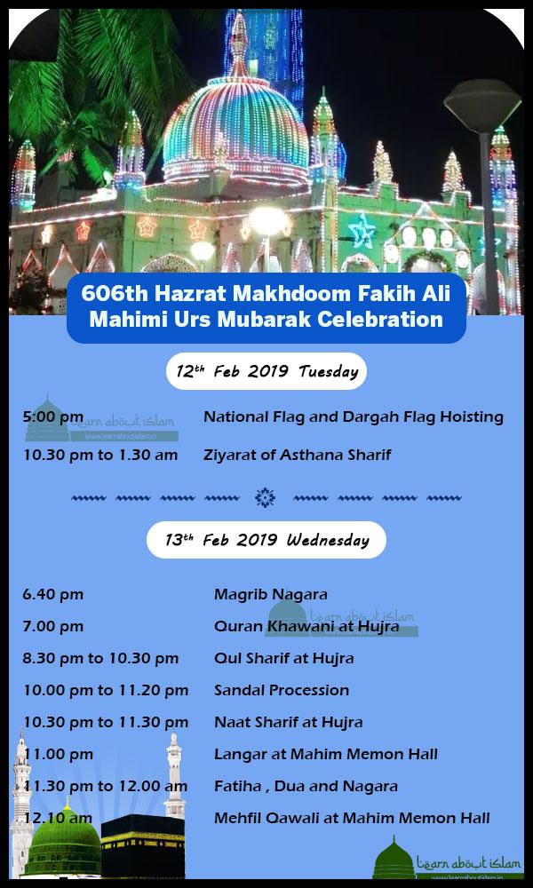 Mahim Urs 2019 - 606th Hazrat Makhdoom Shah Urs Mubarak