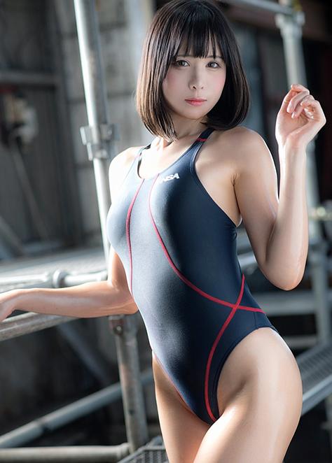 Sexy Woman Japanese Girl So Hot