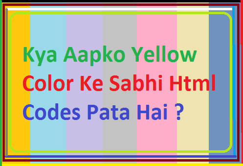 Kya-Aapko-Yellow-Color-Ke-Sabhi-Html-Codes-Pata-Hai