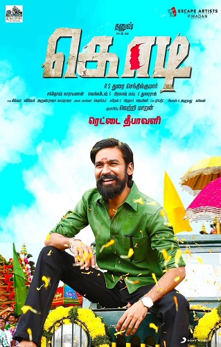 Kodi (2016) Tamil Movie 720p WebRip X264 700mb Eng ESub