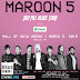 Smart gives you a chance to win free tickets to  Maroon 5 'Red Pill Blues Tour' concert