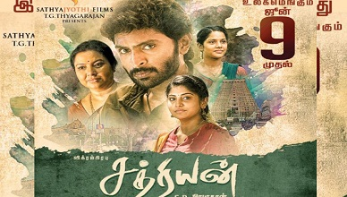 Sathriyan Movie Online