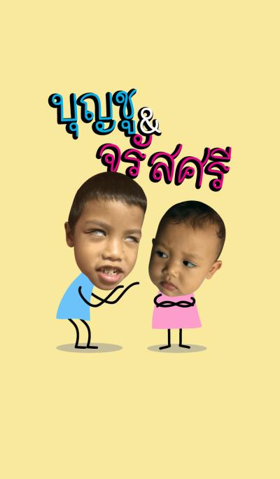 Boonchoo&Jarassi