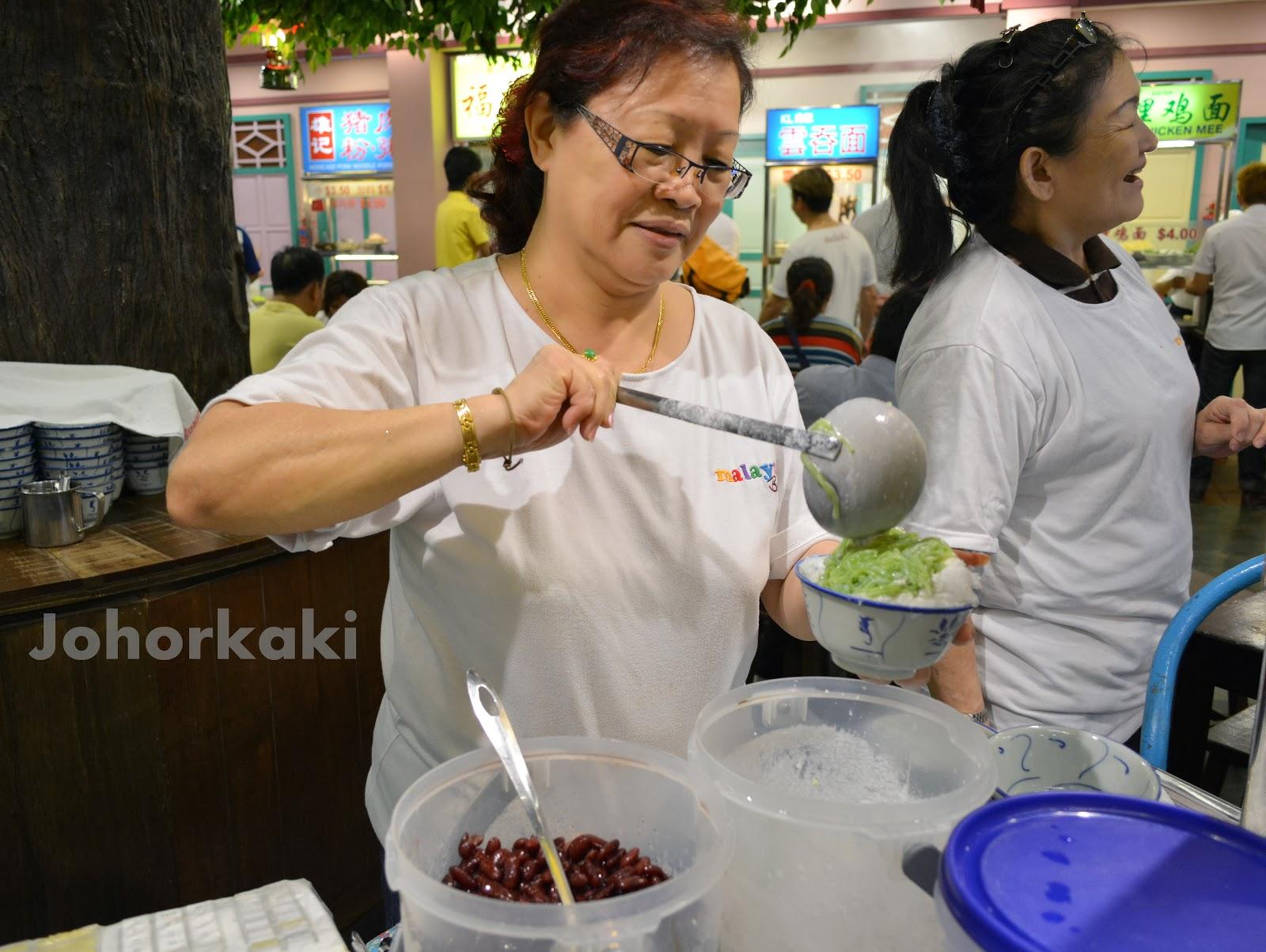 Bkk forex jurong point