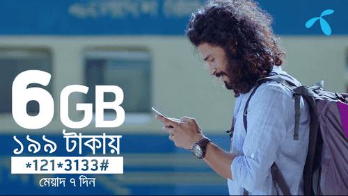 Grameenphone 6GB Internet @Tk199 (GP Ramadan New Internet Offer)