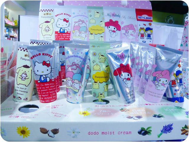Produits de beauté Sanrio