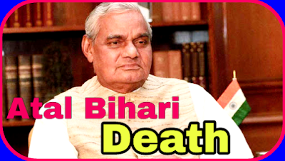 7-Day Mourning For Atal Bihari Vajpayee, Holiday In Many States On Friday