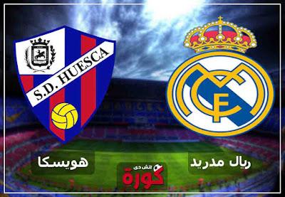 مشاهدة مباراة ريال مدريد وهويسكا اليوم مباشر