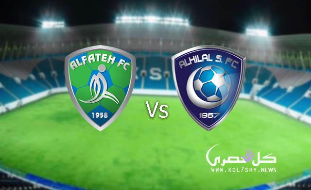 مشاهدة مباراة الهلال والفتح بث مباشر اليوم 4-2-2019 في بطولة الدوري السعودي