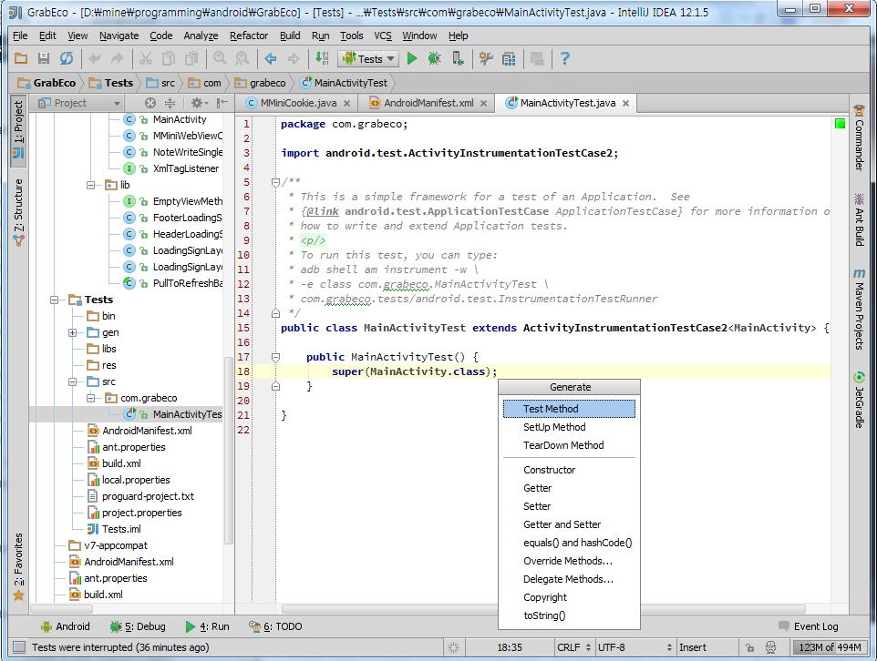 쿠   sal: [컴][안드로이드] IntelliJ 에서 Android JUnit Test