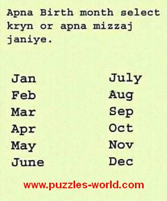 Apna Birth month Select answers