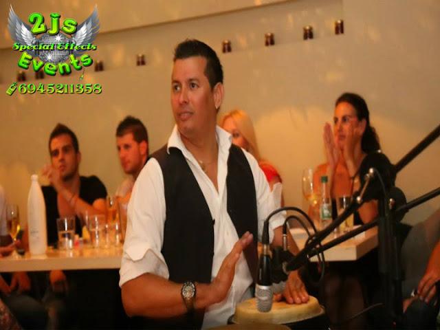 CUBAN BEATS ΣΥΝΑΥΛΙΑ ΣΥΡΟΣ SYROS2JS EVENTS