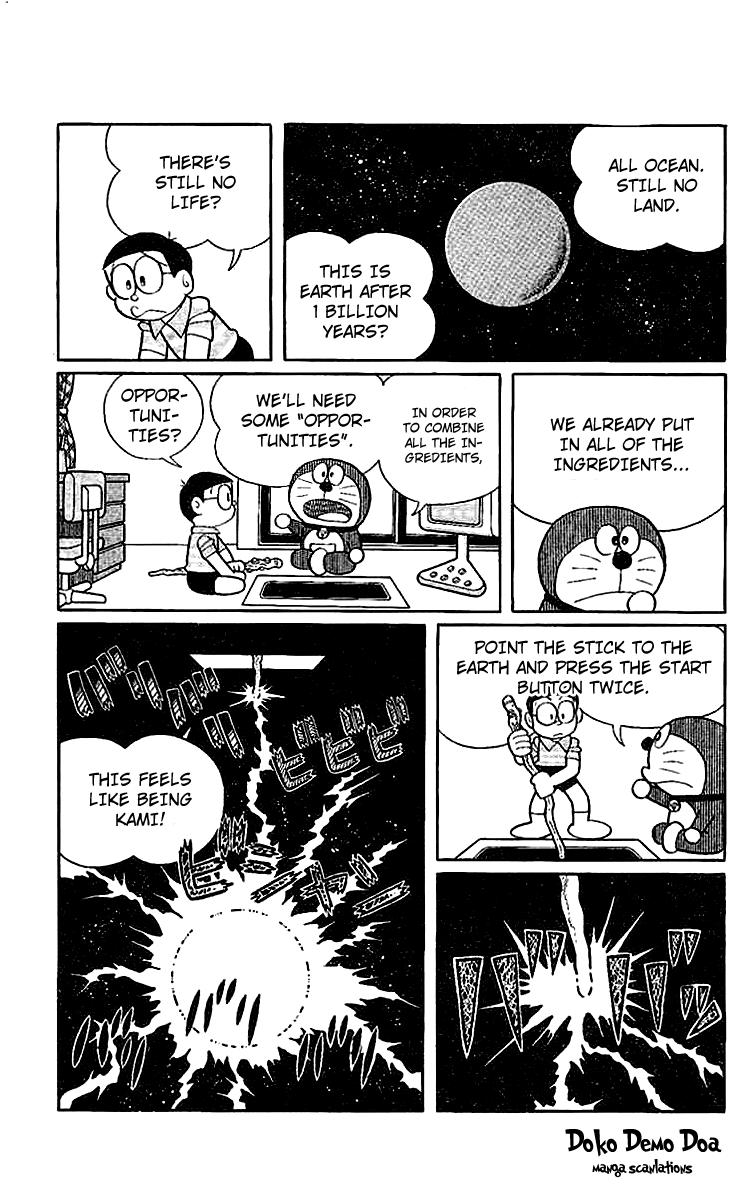 Daichohen Doraemon Vol 015_001 page 39
