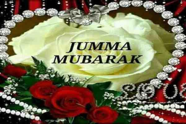 Jumma mubarak Dua